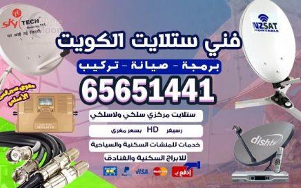 رسيفر واي فاي الكويت