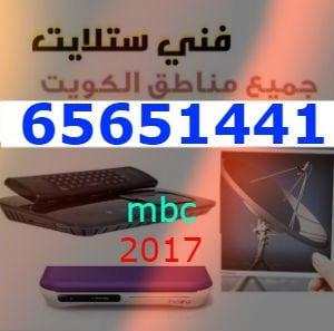 تردد قناة الأماكن ستلايت الخليجية 2017 على قمر النايل سات